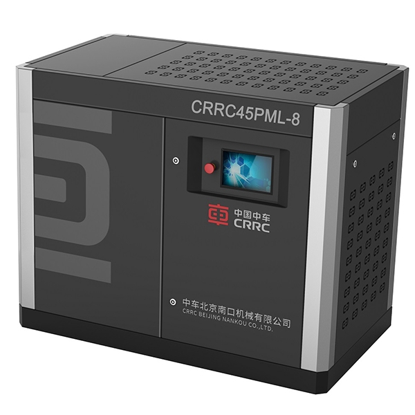 CRRC45PM(D)L-5低压空压机