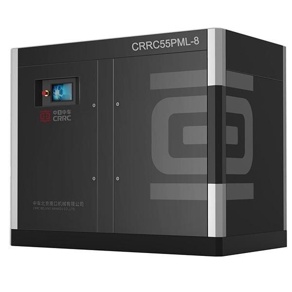 CRRC55PM(D)L-5低压空压机
