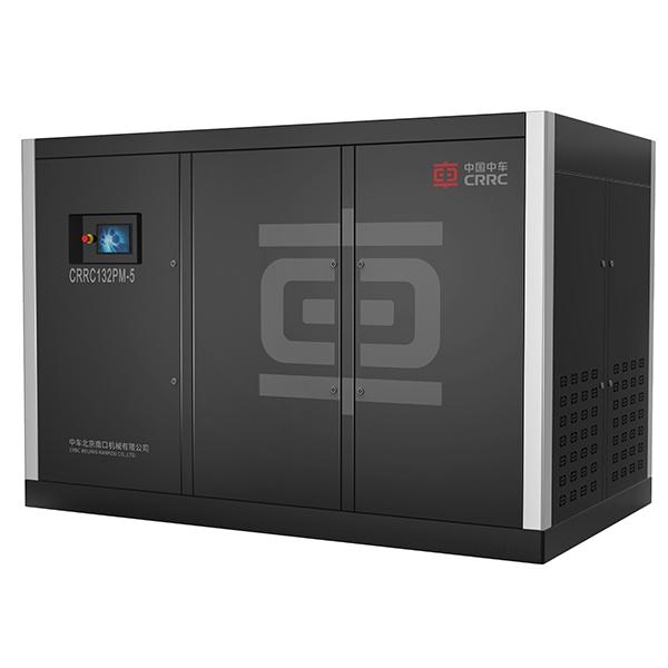 CRRC132PM(D)L-5低压空压机