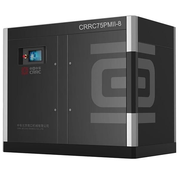 CRRC75PM(D)II-8双极永磁变频空压机