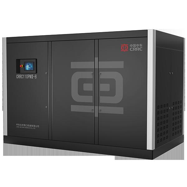 CRRC110PM(D)II-8双极永磁变频空压机