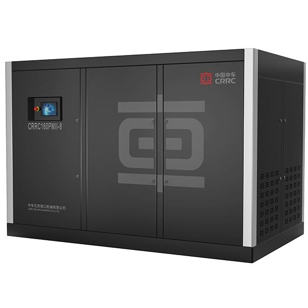 CRRC160PM(D)II-8双极永磁变频空压机