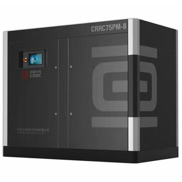 CRRC75PM-8永磁变频空压机