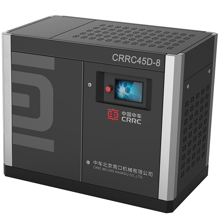 北京CRRC45D-8工频单级空压机