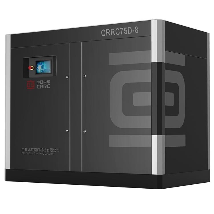 CRRC75D-8工频单级空压机