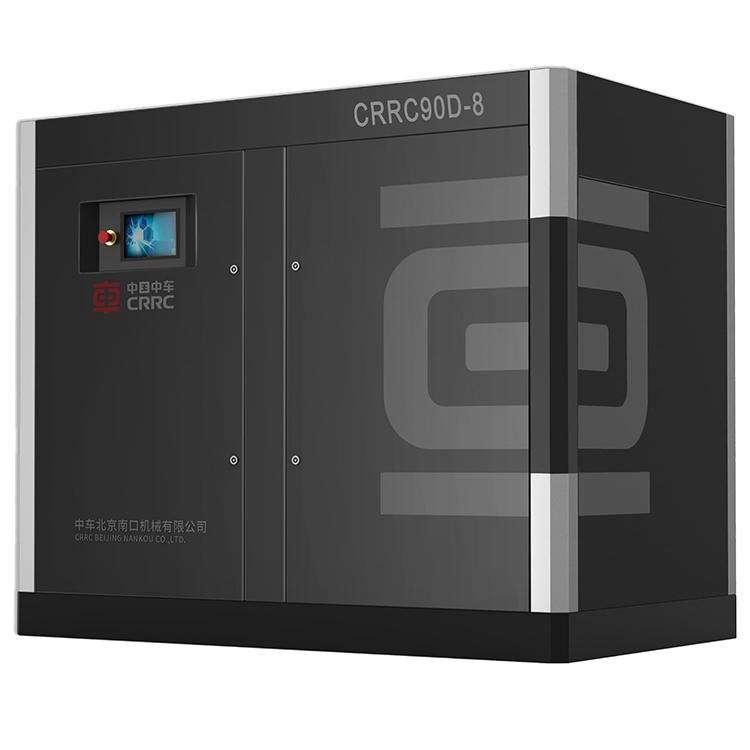 CRRC90D-8工频单级空压机