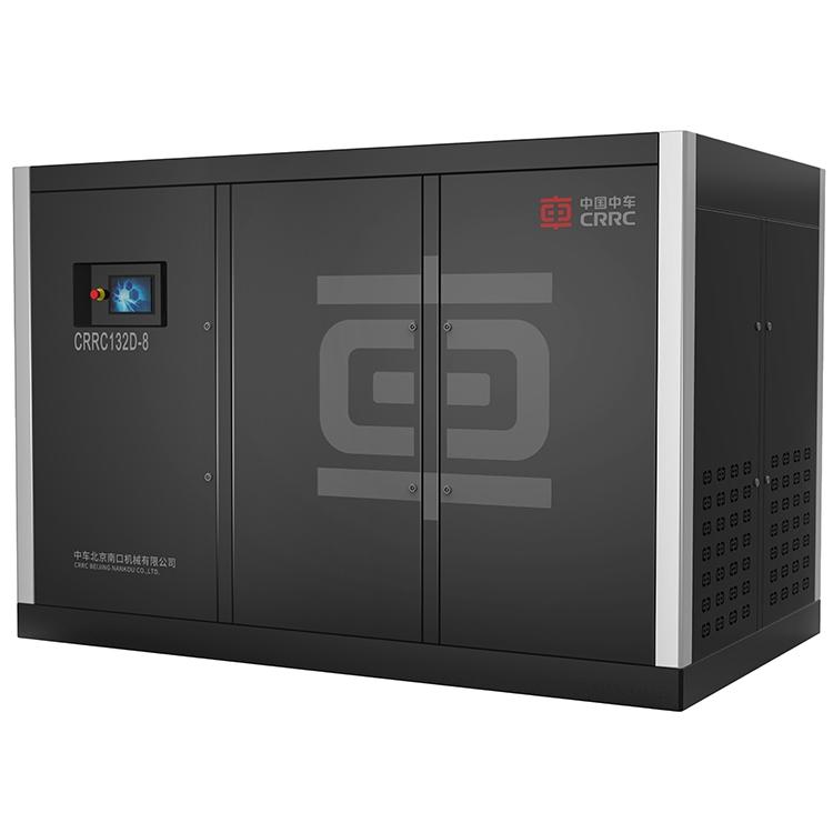 CRRC132D-8工频单级空压机
