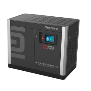 CRRC55PM-8永磁变频空压机